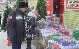 Свыше трех тысяч единиц пиротехнических изделий изъяли полицейские в Сочи