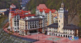 Курорт «Роза Хутор» представлен как образ новой России на выставке в Москве