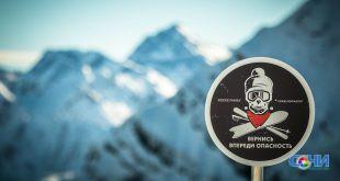 Знаки, предупреждающие опасность, установили на горных склонах курорта «Роза Хутор»