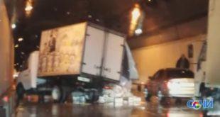 ДТП произошло в Хостинском тоннеле по невнимательности водителя грузовика