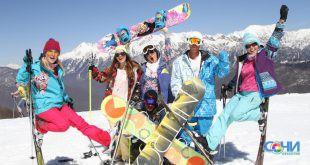 Бесплатный проезд до горнолыжного курорта и ски-пассы со скидкой предлагают в Сочи