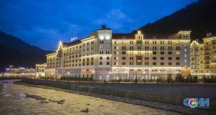 Лучшим горнолыжным отелем России признан Radisson Rosa Khutor