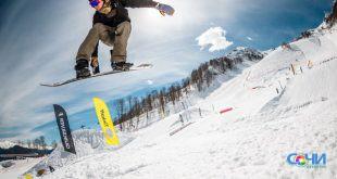 """Сноубордический фестиваль QuiksilverNewStarCamp пройдет в горах """"Розы Хутор"""""""