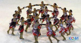 Соревнования по синхронному фигурному катанию пройдут в Сочи