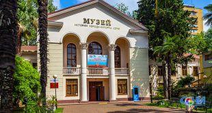 Выставка раритетов, обнаруженных во время строительства олимпийских объектов, открывается в Сочи