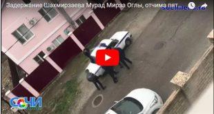 Отчим, пропавшей пятилетней девочки из села Бестужевка, признался в убийстве