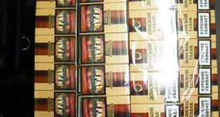 610 пачек «Донского табака» намеревалась провезти через границу автоледи