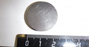 400 штук магнитов изъяли на сочинской таможне