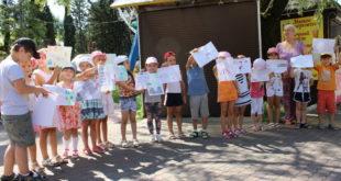 Сочинские полицейские проводят второй этап операции «Внимание — дети!»
