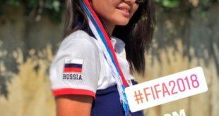 Болельщики ЧМ-2018  в Сочи  пришли на матч Россия-Хорватия в костюмах