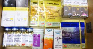 Сочинскими таможенниками пресечена контрабанда запрещенных веществ