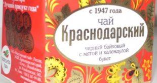 ФАС возбудило дело на ООО «Мацестинская чайная фабрика Константина Туршу»