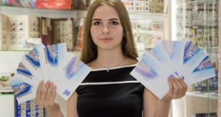 Почтовые карточки «Новой волны» представили Сочи
