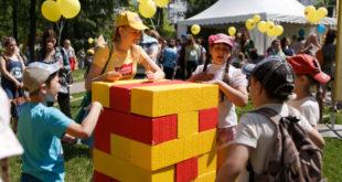Программа праздничных мероприятий Дня города Сочи