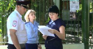 ГИБДД и прокуратура провели проверку в Сочи