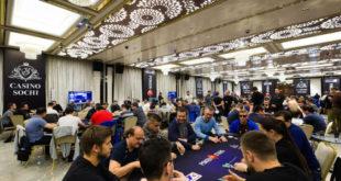 Покер-вечеринки пройдут в казино Сочи