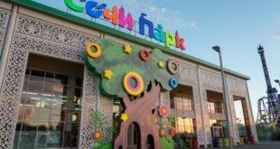 В детском центре Сочи Парка Страна Медведия  начинаются новогодние шоу
