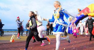 Бегом в новый год: В Сочи стартовал праздничный забег