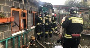 Два частных дома сгорели в центре Сочи