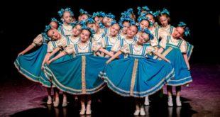Хореографический конкурс пройдет в Сочи Парке