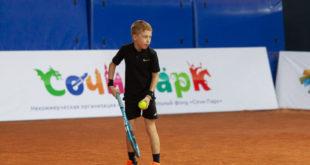 Международный турнир по теннису пройдет в Сочи Парке