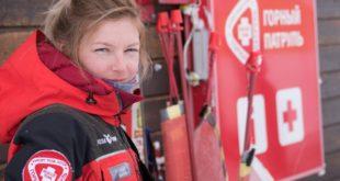 Горным спасателем курорта «Роза Хутор» стала девушка