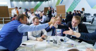 Победителей конкурса «Лидеры России» определили в Сочи