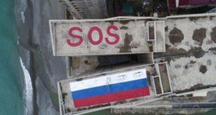 В Сочи сносят МЖД на Белорусской
