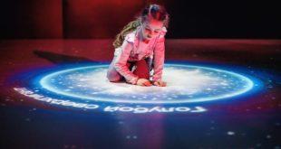 В Сочи Парке открывается мультимедийная «Галерея иллюзий»
