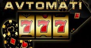В центре Сочи ликвидировали подпольное казино