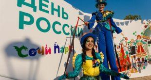 В Сочи Парке установят огромную контурную карту России