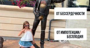 Скульптура «Счастливчик» появится в Сочи