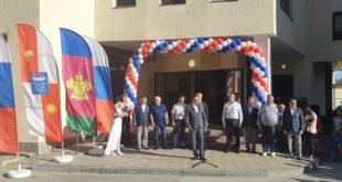 Школу единоборств открыли в Сочи