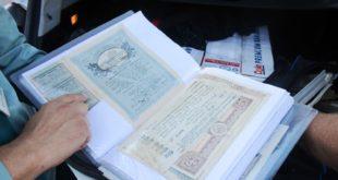 Сочинской таможней задержана коллекция старинных денег