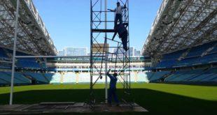 Стадион «Фишт» готовится к матчу по регби между Россией и Испанией
