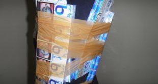 Более 300 пачек сигарет в чулках пытались пронести на себе граждане из Абхазии