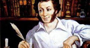 Дневник Пушкина похищен в Сочи