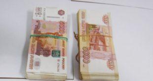 Пресечена попытка незаконного вывоза в Абхазию 1 млн рублей