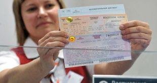 «Единый билет» вновь начал работать в Абхазии