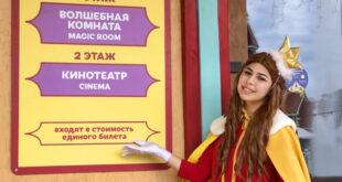 В Сочи появился кинотеатр «Союзмультфильм»