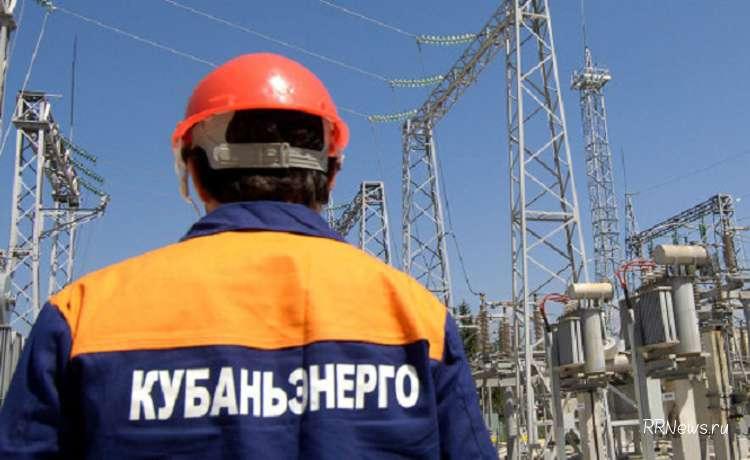 20 млн рублей взыскали энергетики за незаконное подключение к электросетям  в Сочи