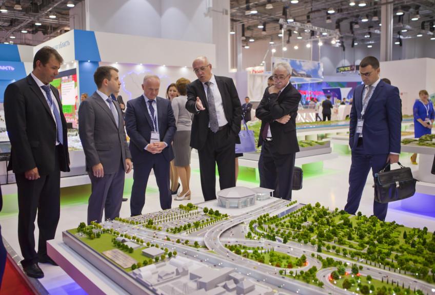 XV юбилейный инвестиционный форум пройдет в Сочи