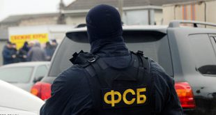 В пограничной зоне близ Сочи пограничники задержали мигранта с поддельным пропуском