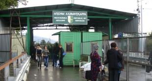 Пограничники выявили более десяти нелегалов