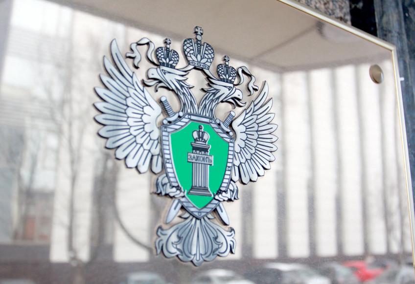 Начальника налоговой инспекции уволили в Сочи за неуплату налогов